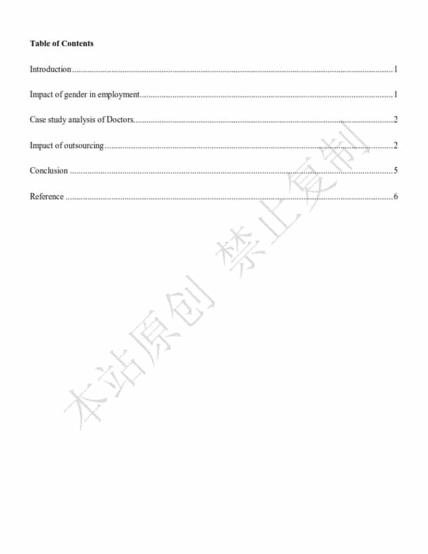 英国商业管理论文代写-3
