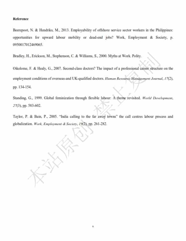 英国商业管理论文代写-9